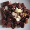 Recipe: Ake (Raw Liver) Poke